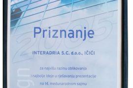 2005 BoatShow ZG Priznanje